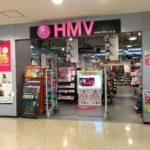 京都市内の主要CDショップ6店を検証。最も大きなお店はどこ?