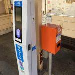 叡山電車でついにICカードが利用可能に!