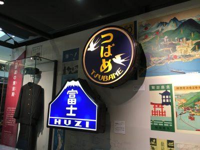 つばめと富士のヘッドマーク