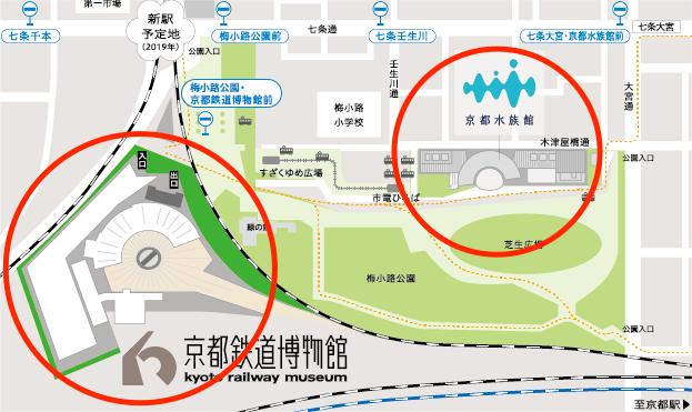梅小路公園マップ