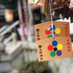 滋賀県栗東の総社・大野神社は嵐ファンにとっての聖地だった