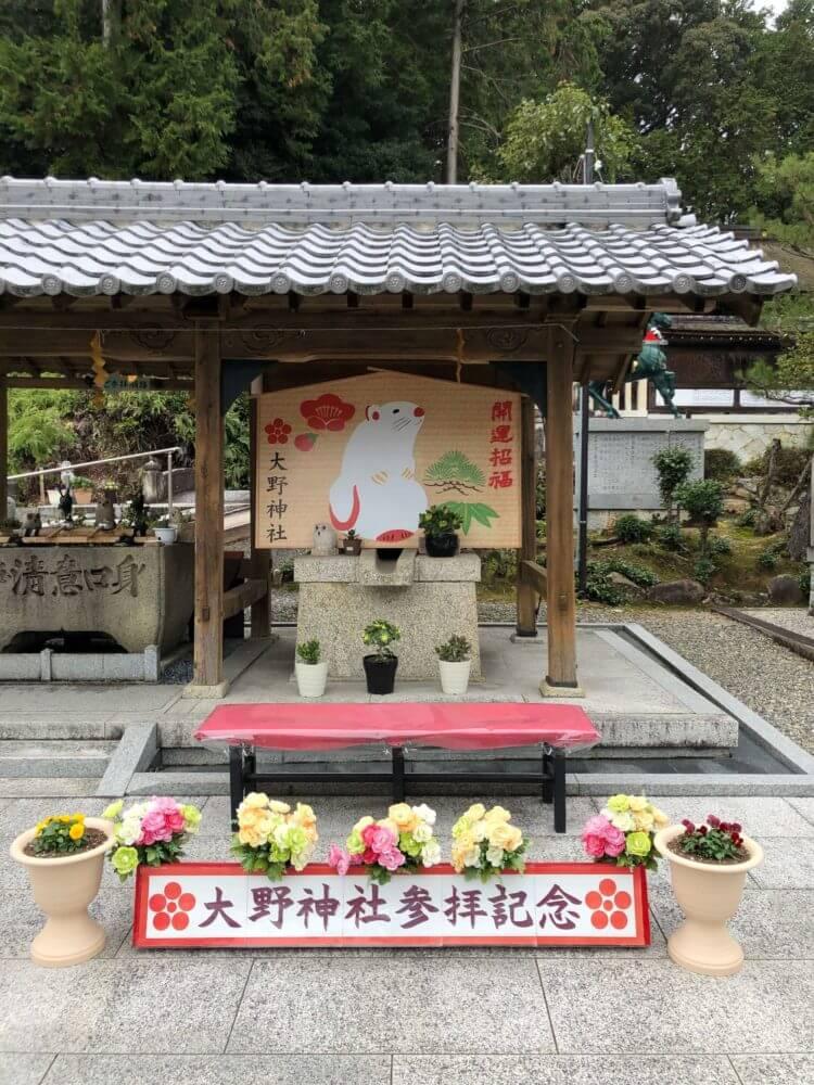栗東・大野神社 参拝記念撮影所