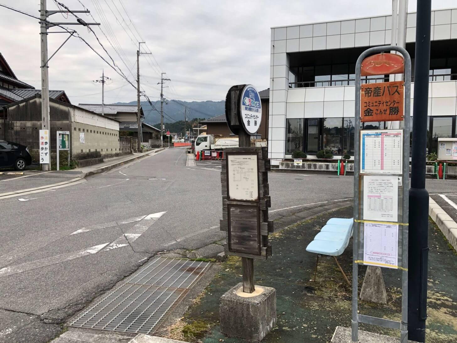 コミュニティセンター金勝バス停から大野神社へ