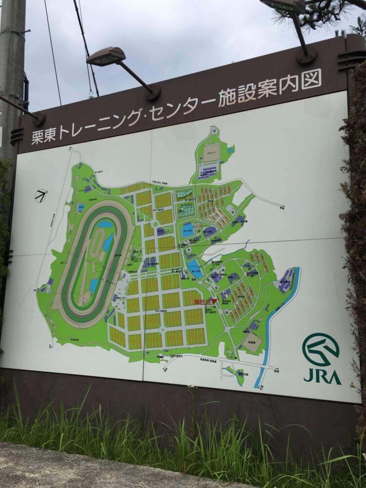 栗東トレセンの案内図