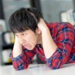 【税理士試験】受験8年間で冒した3つの失敗を振り返る