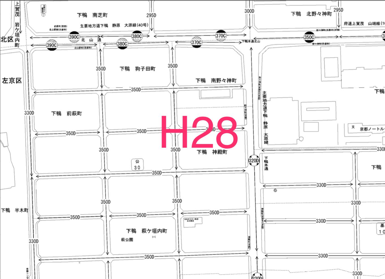 H28北山