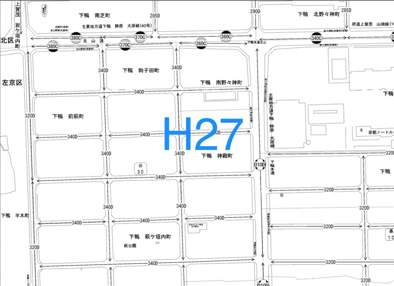 H27北山