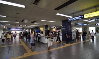 名鉄名古屋駅がカオスな理由を旅行者目線で挙げてみた