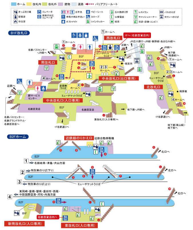 名鉄名古屋駅構内図(名鉄ホームページより引用)