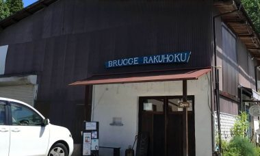ブルージュ洛北店舗外観