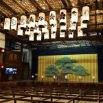 【日本最古の芝居小屋】旧金毘羅大芝居(金丸座)の写真いろいろ