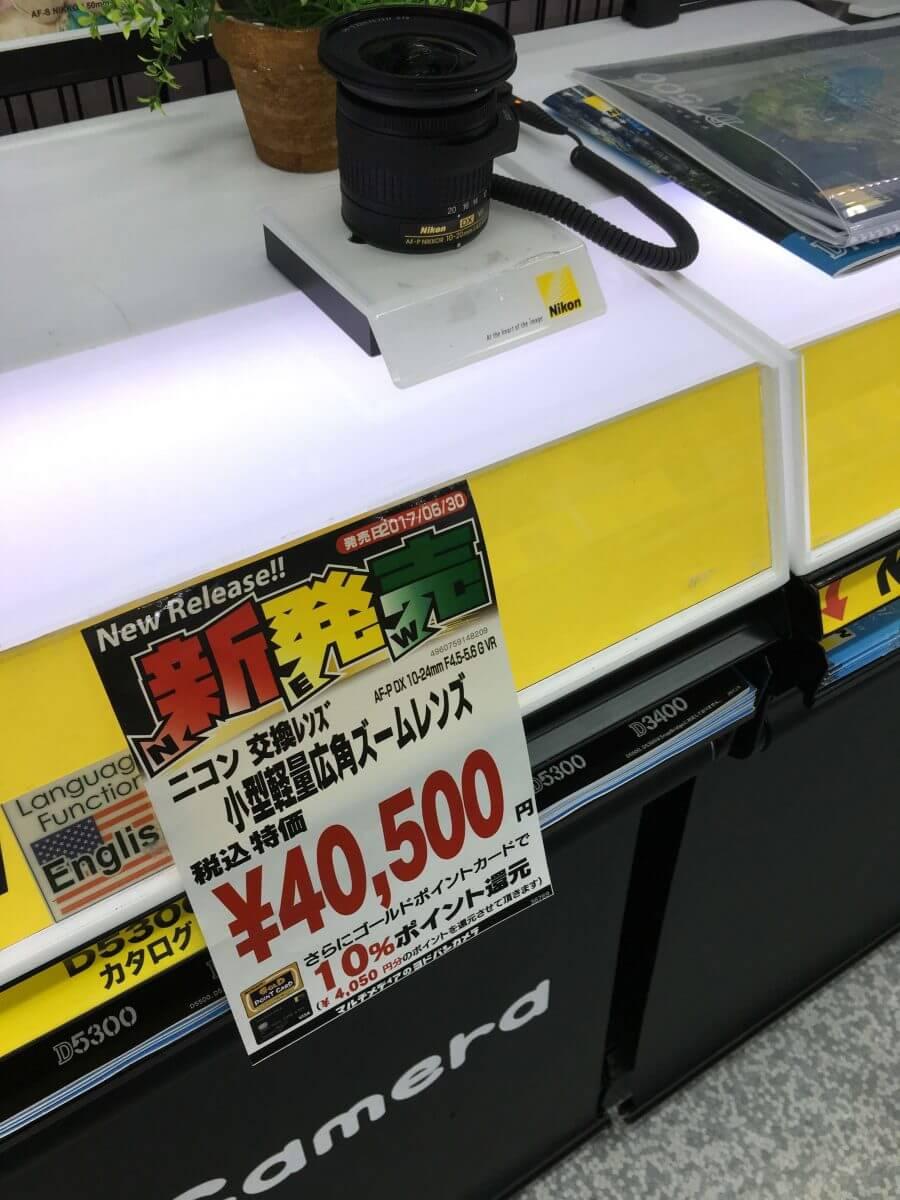 ヨドバシ京都の売り場