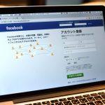 """<span class=""""title"""">Facebook嫌いな私が実践する「Facebookと距離を取る方法」</span>"""