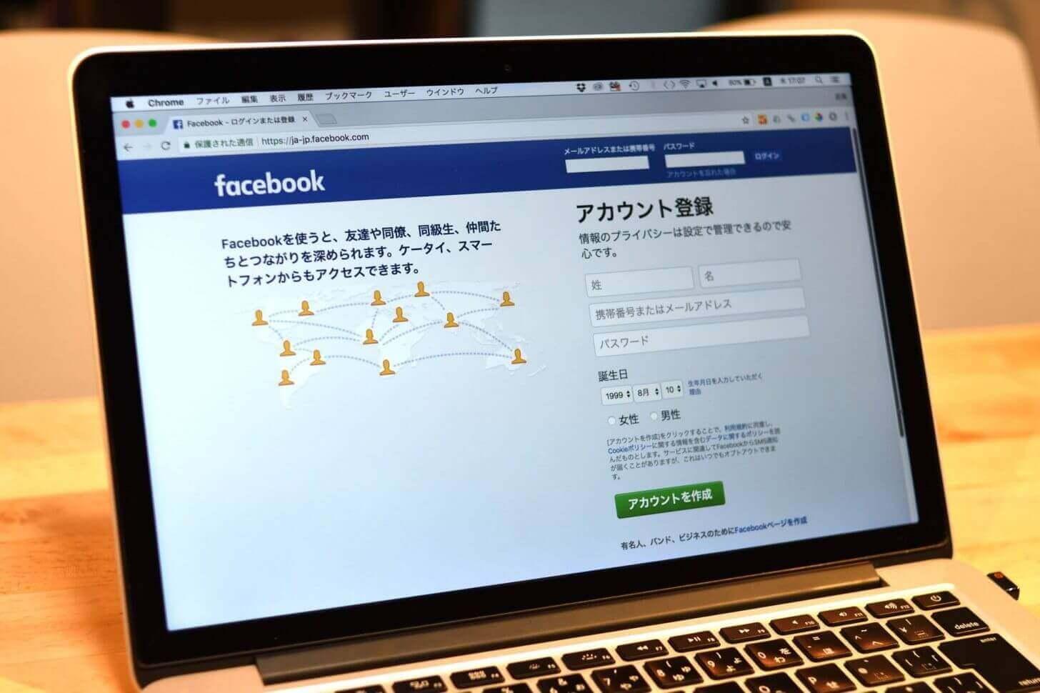Facebook嫌いな私が実践する「Facebookと距離を取る方法」