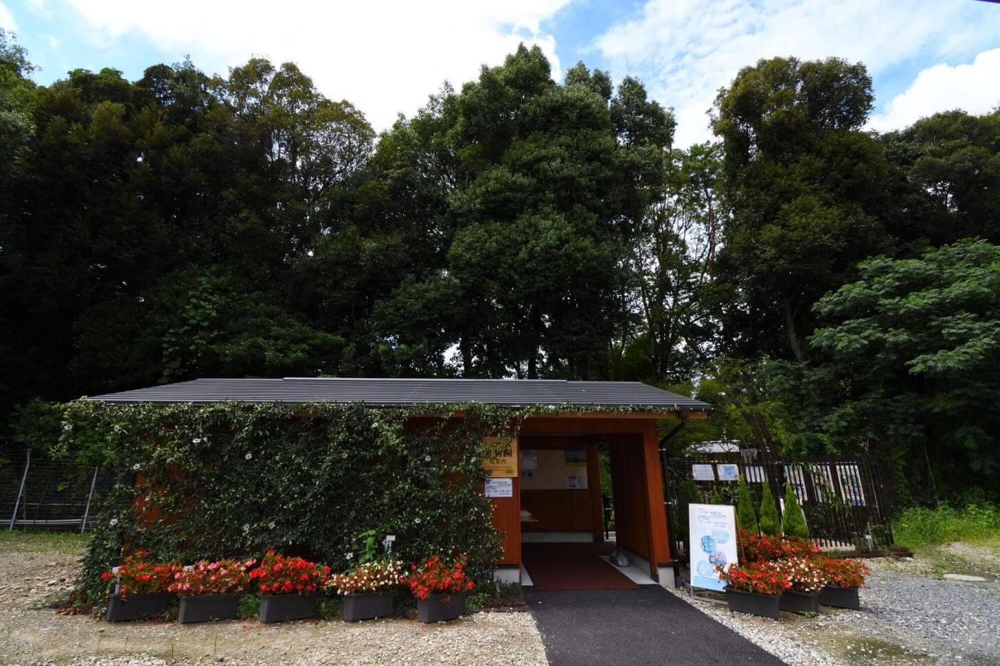 京都府立植物園の北泉門