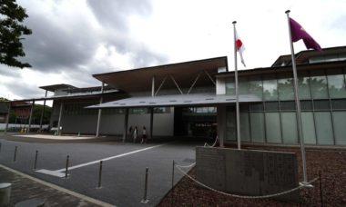 京都府立京都学・歴彩館の外観