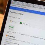 WordPress Popular Postsが重いのでSimple GA Rankingプラグインを導入してみた