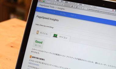WordPress Popular Postsが重いので代替プラグインを導入してみた