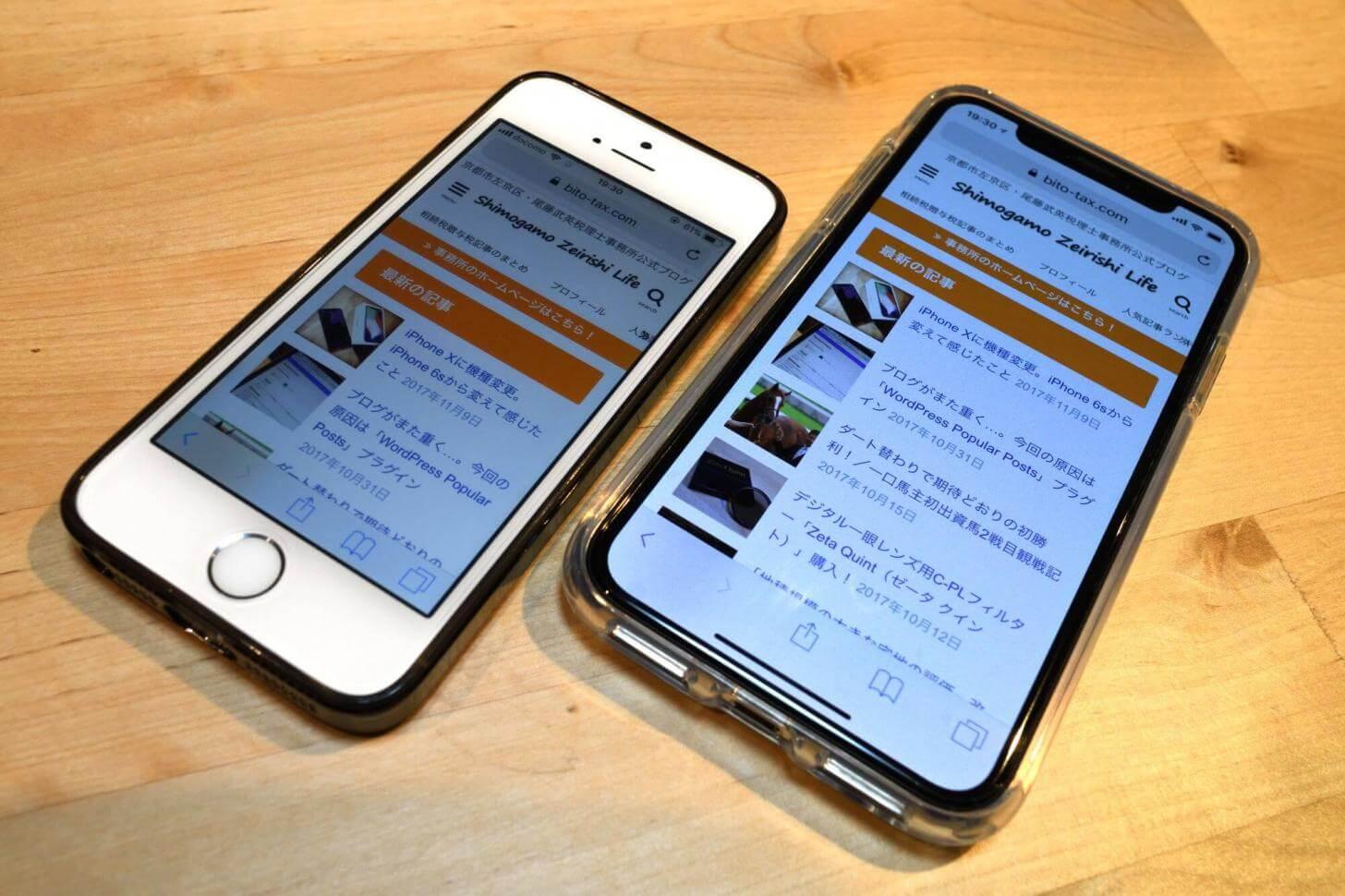 iPhoneXとiPhoneSEのサイズの違い