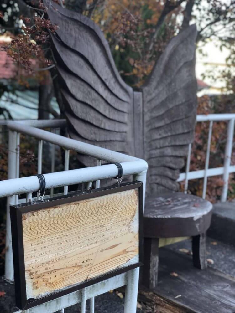 iPhoneXポートレートモードで撮る二俣本町駅の「天使の椅子」オブジェ