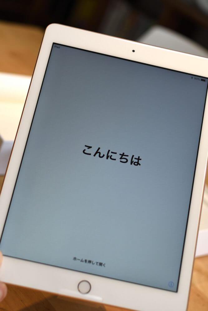 iPad設定開始