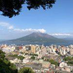 """<span class=""""title"""">桜島を見るならここ!いろんな場所から鹿児島のシンボルを愛でてきた</span>"""