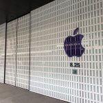 オープン10日前のApple京都外観レポ。格子柄の外壁が印象的です