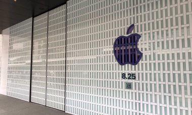 Apple京都オープン前外観