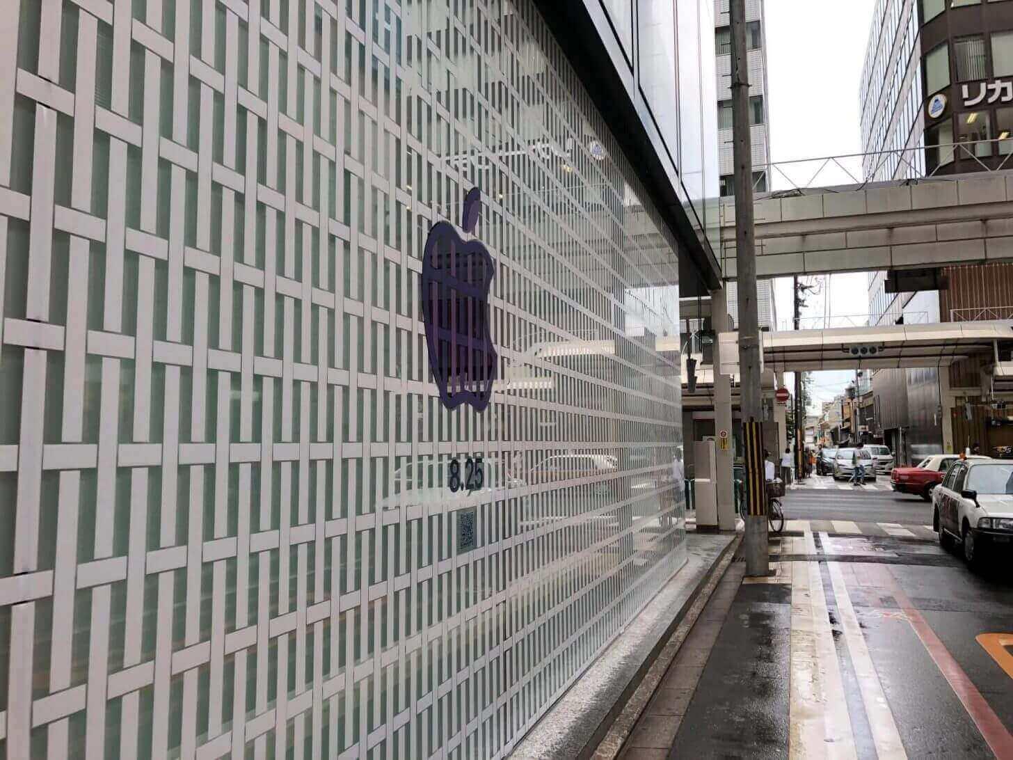 高倉通りからのApple 京都外観