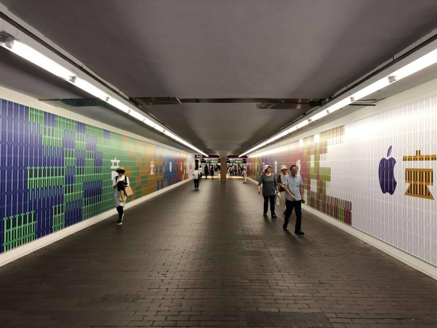 四条通り地下道のApple 京都の広告