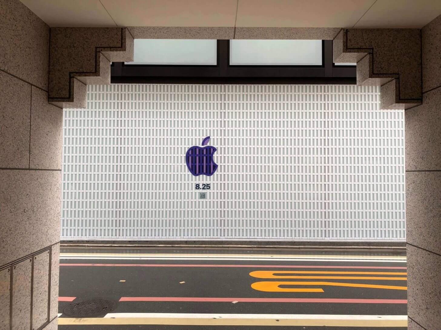 16番出口の目の前がApple 京都!
