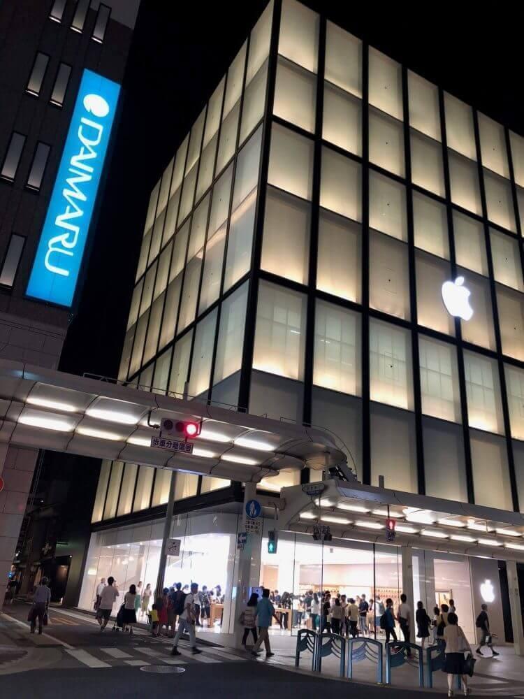 大丸の東横がApple京都です