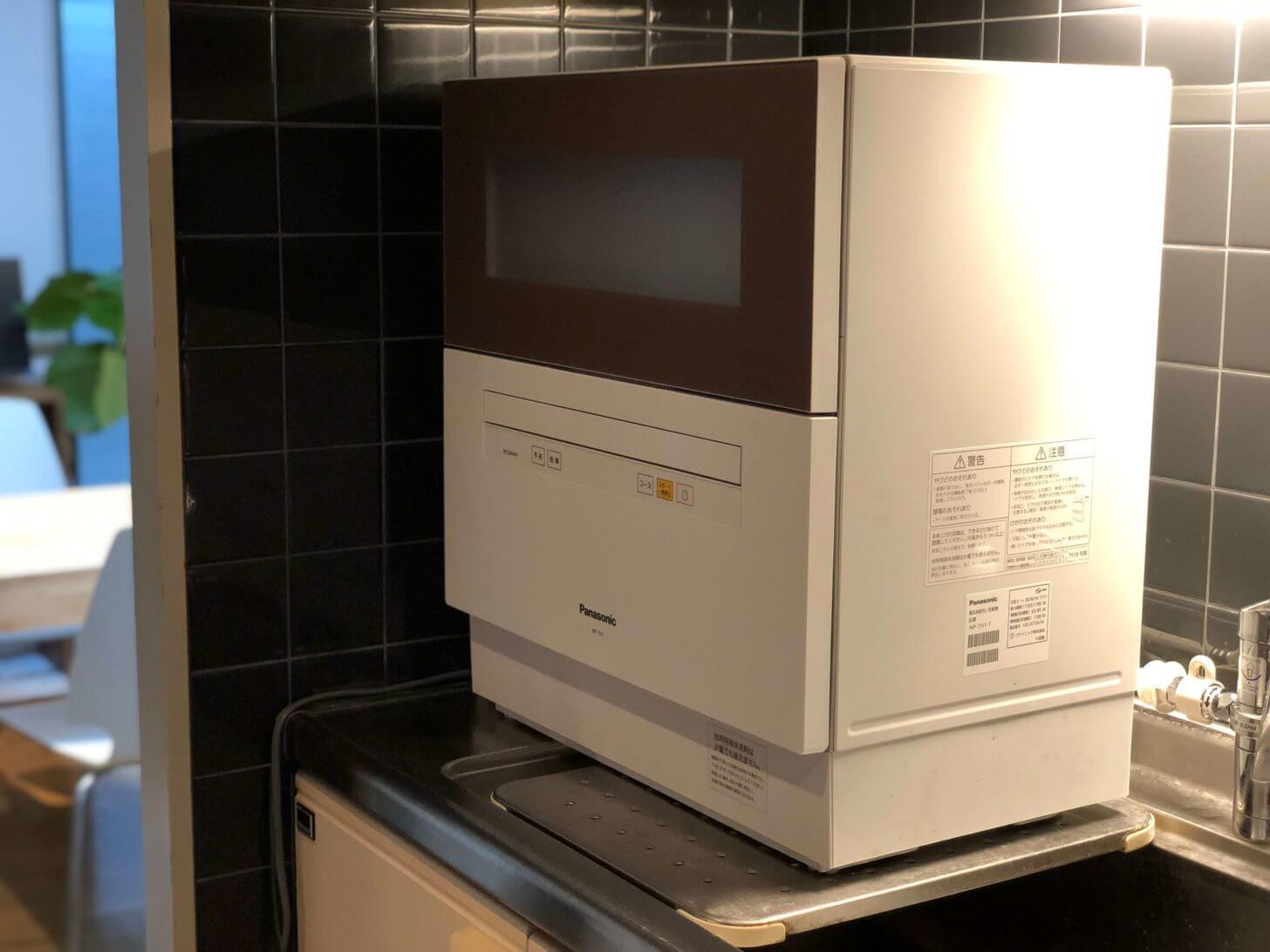 設置後の食洗機