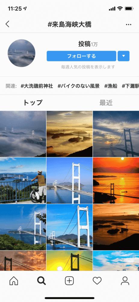 来島海峡大橋の検索結果