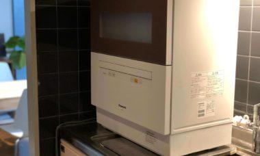 食洗機は一人暮らし&賃貸にこそおすすめ