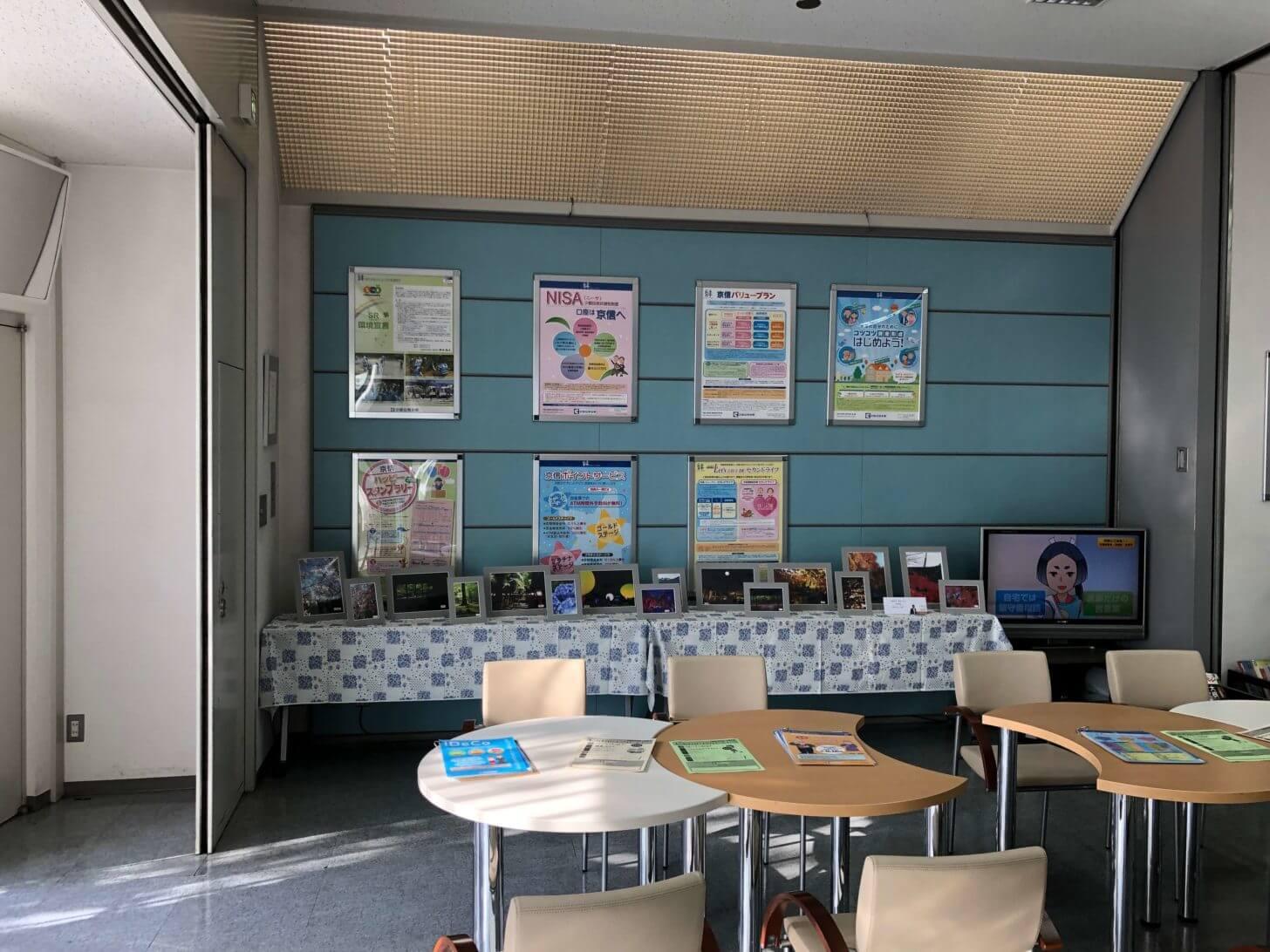 京信下鴨支店ロビーでの展示風景