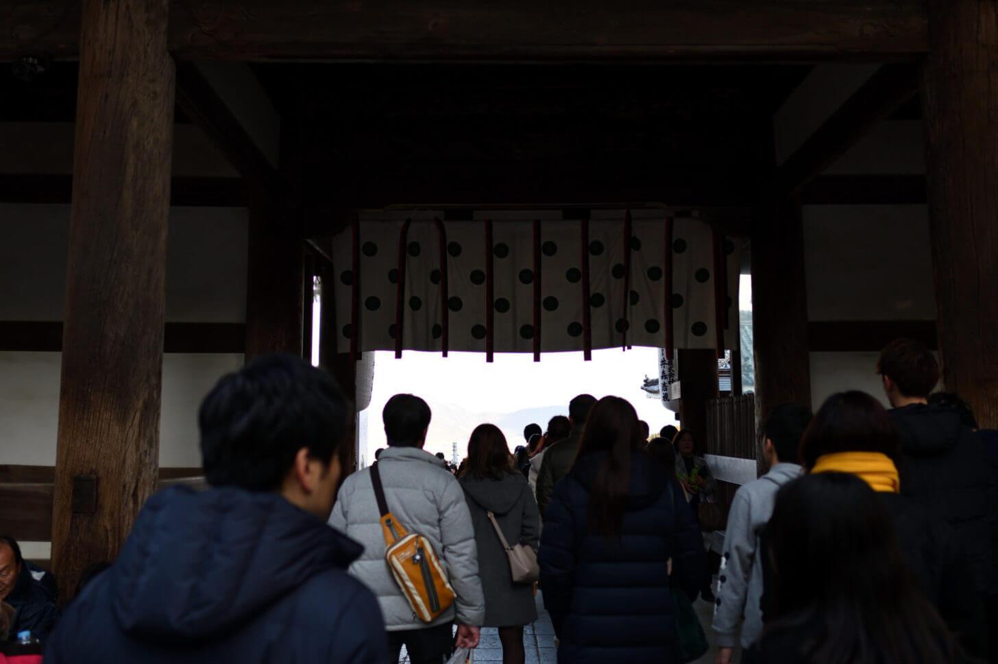 金刀比羅宮・下りの山門
