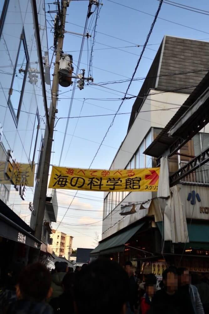 金刀比羅宮表参道・海の記念館へののぼり