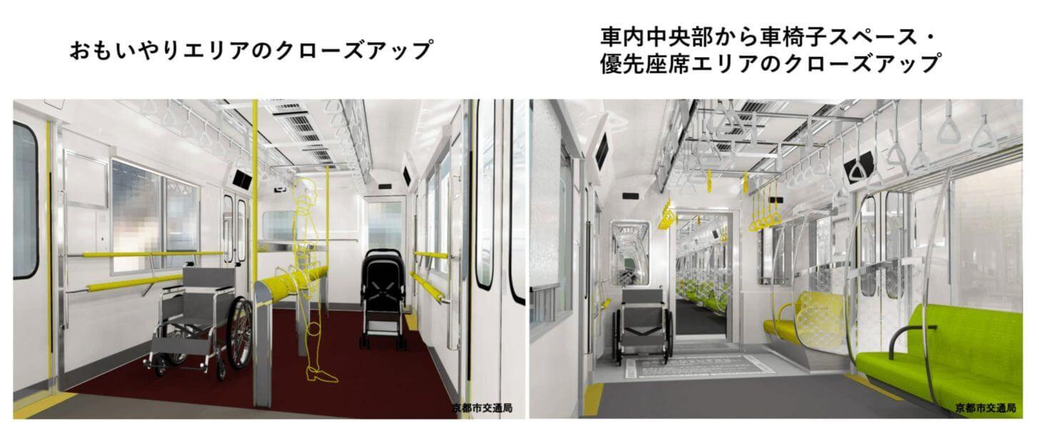 内装デザイン案3の特徴