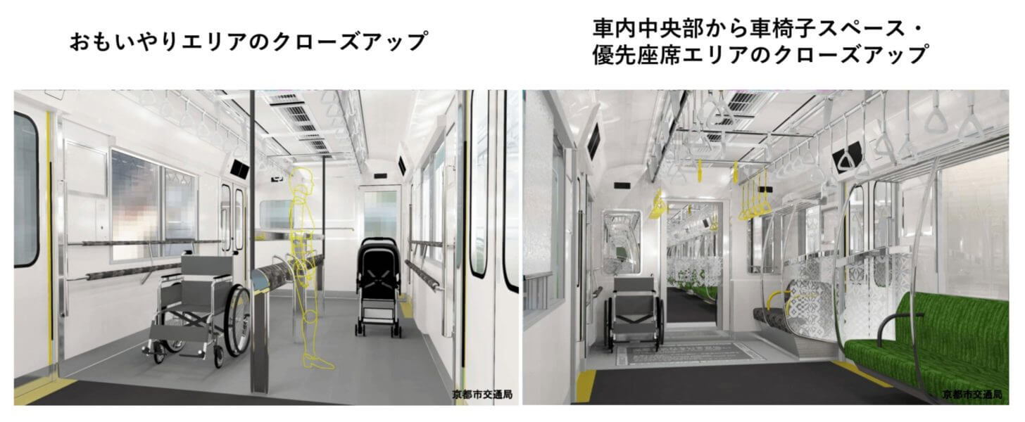 内装デザイン案2の特徴