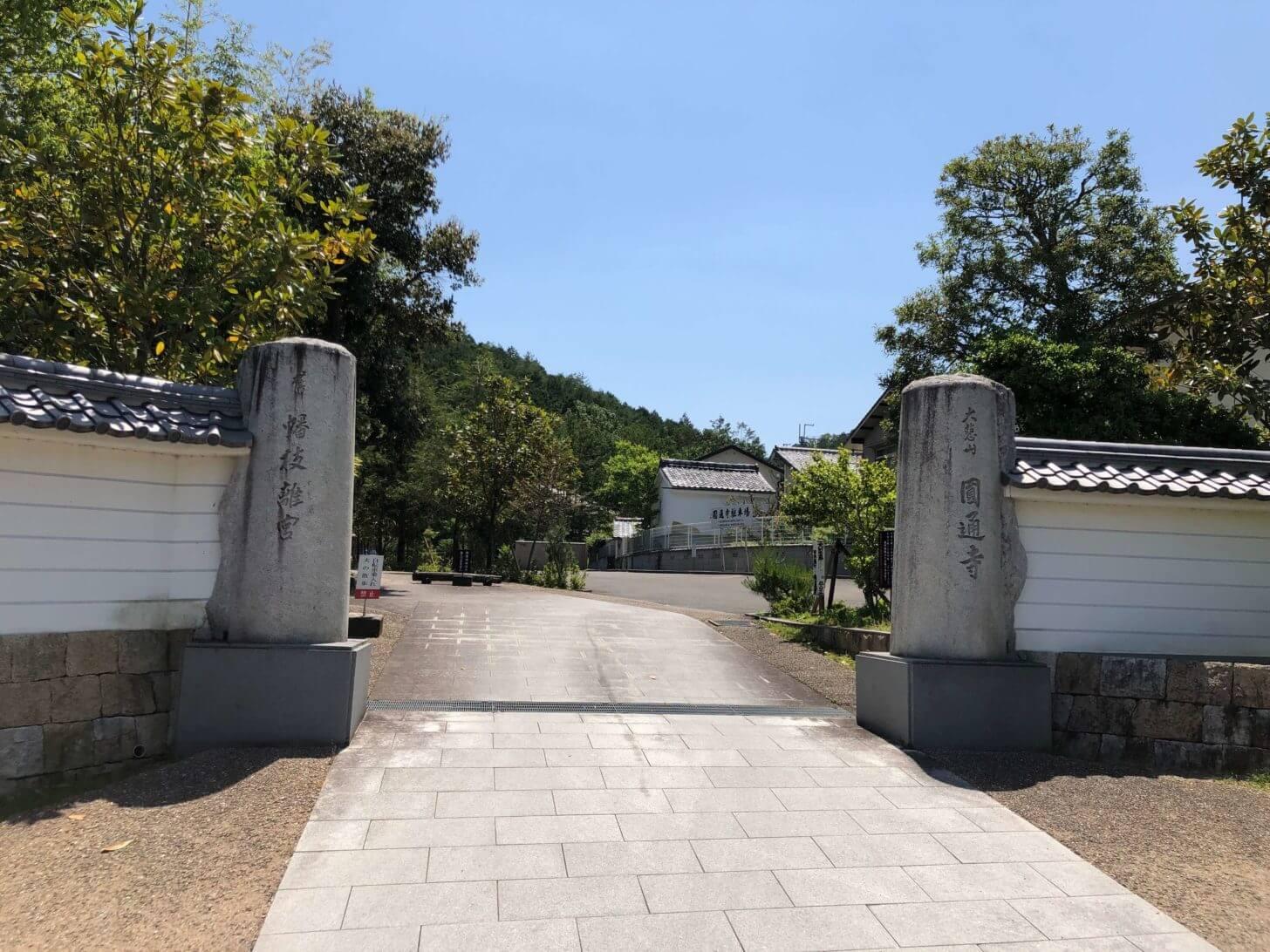 圓通寺の門