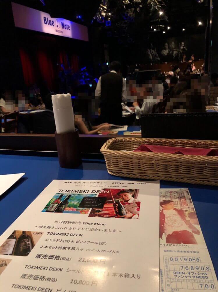 名古屋ブルーノート F列座席からの写真
