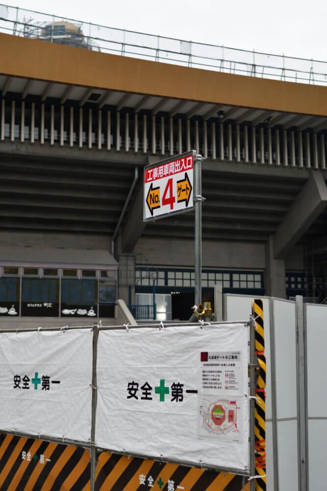 オリンピックに向けて改修工事中の日本武道館