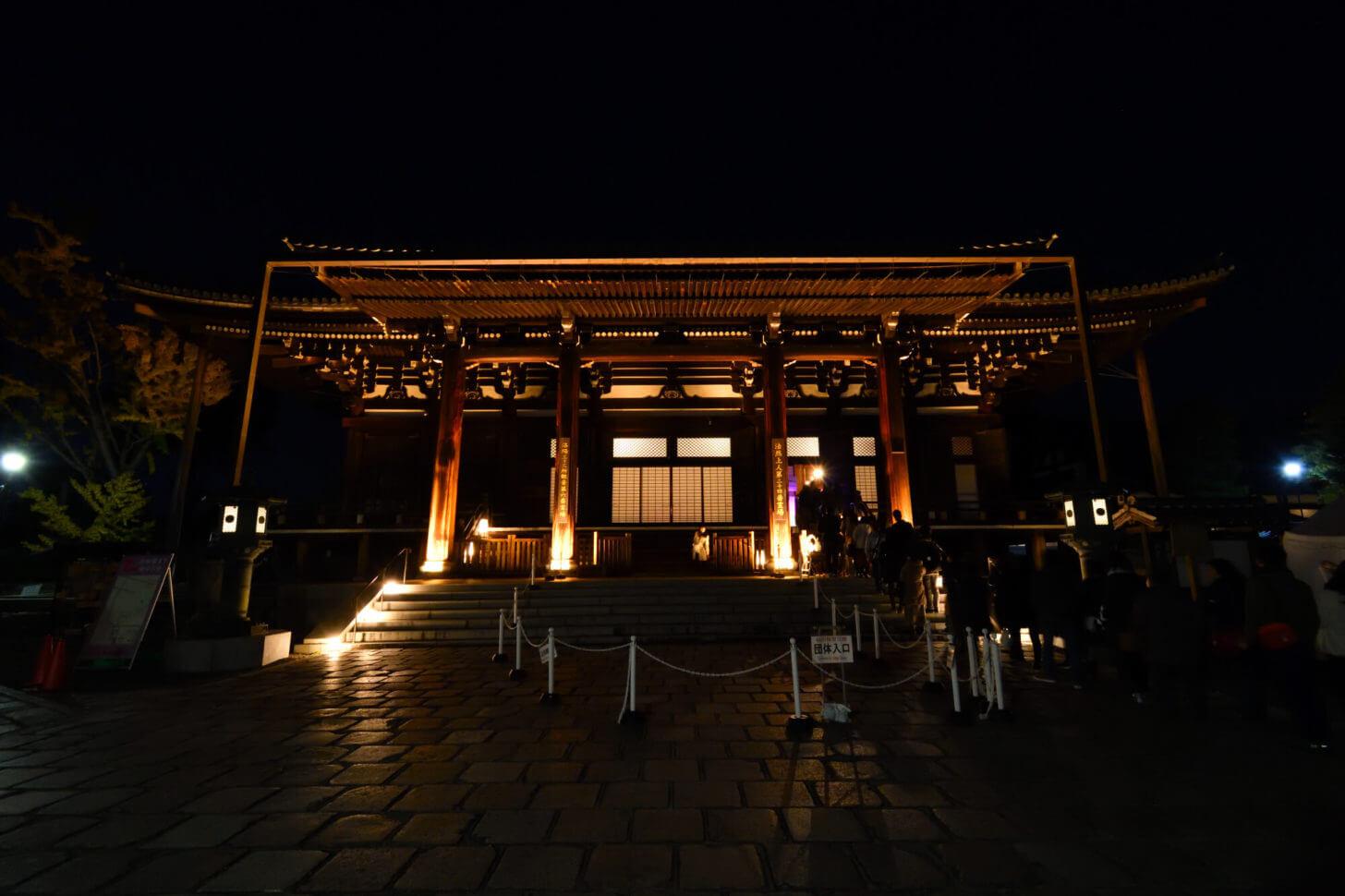 金戒光明寺 御影堂(大殿)ライトアップ2019
