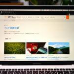 """<span class=""""title"""">【お知らせ】仕事に関するブログ記事をホームページに移しました</span>"""